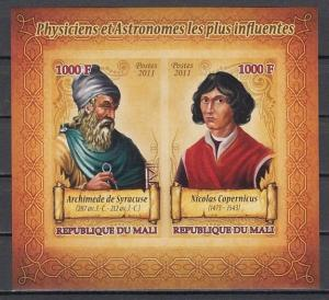 Mali, 2011 Cinderella issue. Copernicus & Archimedes, IMPERF sheet