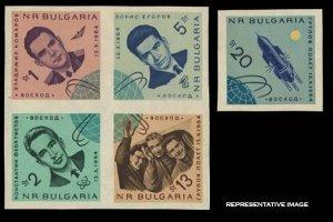 Bulgaria Scott 1390 Mint never hinged.