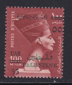 Egypt - Palestine # N72, Mint NH, 1/2 Cat.