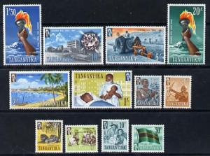 Tanganyika 1961 Independence definitive set complete - 12...