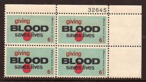 U. S.  #  1425  Plate  Block  Mint  N H