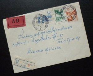 Yugoslavia 1960 Uprated Registered Postal Stationery Petrovac to Beograd A5
