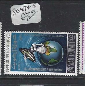 KUWAIT    (P0405B)  SPACE  SG 474-5   MNH