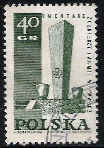 Poland 1967 Scott# 1485 Used