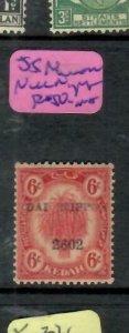 MALAYA JAPANESE OCCUPATION  KEDAH (P1707B)  6C DN THIN N IN NIPPON SG J5  MNH