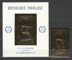KS IMPERF,PERF GOLD 1971 TOGO NAPOLEON ANNIVERSARY BL+ST MICHEL 95 EURO MNH