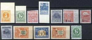Estonia 1919-20, 12 different stamps MNH (E10042)