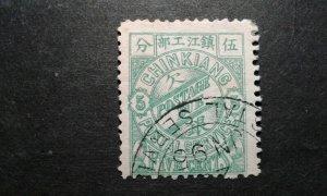 China-Chinkiang #J37a used perf 11.5 e205 9387