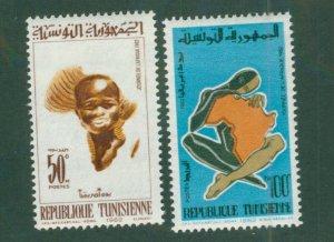Tunisia 407-08 MH BIN $1.25
