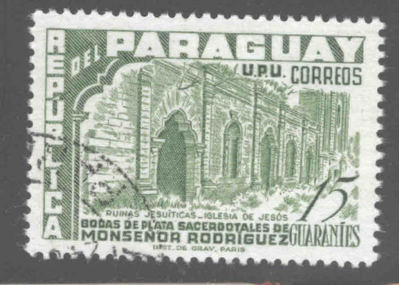 Paraguay Scott 496 Used stamp