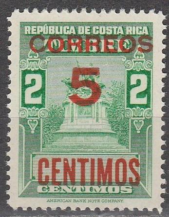 Costa Rica #258    MNH   (S6469)