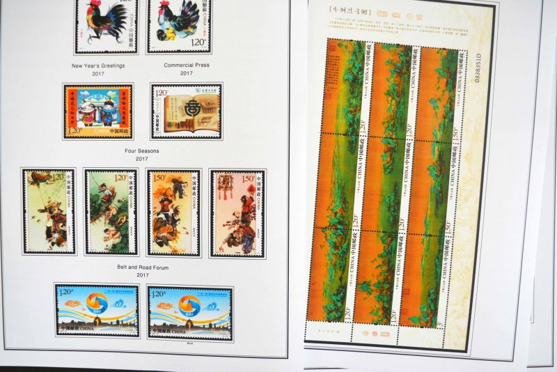 COLOR PRINTED CHINA P.R.C. 2011-2018 STAMP ALBUM  PAGES (114 illustrated pages)