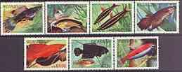 Nicaragua 1981 Tropical Fish complete perf set of 7 unmou...