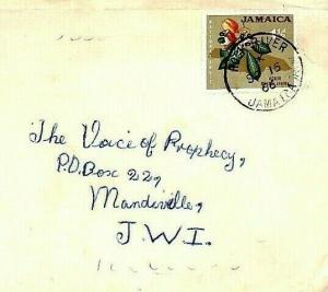 Jamaica Superb *Rock River* Voice of Prophecy Cover {samwells-covers} 1966 CS131