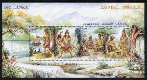 Sri Lanka 1995 Vesak Festival perf m/sheet unmounted mint...