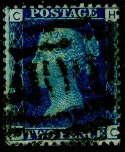 SG47, 2d dp blue plate 14, USED. Cat £38. HC