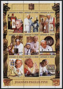 Guinea MI 2097-2105 sheet MNH Pope John Paul II, Mother Teresa, Dalai Lama