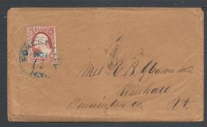 Scott #10, Forest City, NY, 1851 Issue