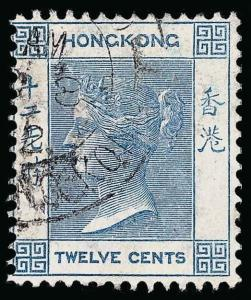 Hong Kong Scott 37-48 Gibbons 56-61 Used Set of Stamps