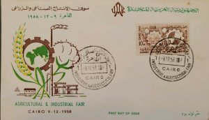 O) 1958 EGYPT, UAR, ISSUED TO PUBLICIZE THE INDUSTRIAL AND AGRICULTURAL PRODUCTI