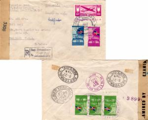 Dominican Republic 1c (3), 3c, and 7c Centenary of Independence and 10c Airpl...