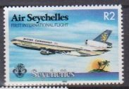 1983 Seychelles # 523 MNH 1st International Flight