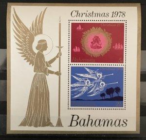 Bahamas 1978 #445a S/S, MNH, CV $4