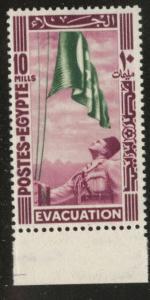EGYPT Scott 266 MNH** flag stamp