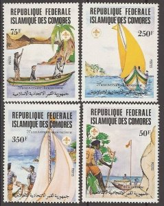 1982 Comoro Islands 75th anniv Scouting