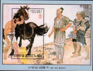 Korea 2002 Chinese Art Painting Horse by Xu BeiHong Animal Stamp CTO Mi BL511