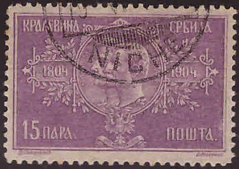 Serbia Scott 81  Used stamp