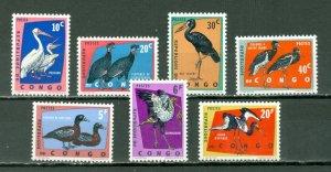 CONGO 1962 BIRDS #429/42 PART SET(7) MNH...$7.10