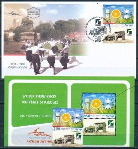 ISRAEL 2010 100 YEARS OF KIBBUTZ STAMP MNH + FDC+ POSTAL SERVICE BULLETIN