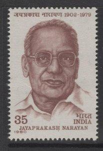 INDIA SG985 1980 JAYAPRAKASH NARAYAN(SOCIALIST) COMMEMORATION MNH