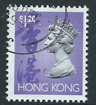 Hong Kong  QEII SG 709 VFU