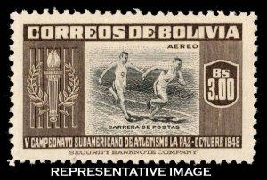 Bolivia Scott C155 Mint never hinged.