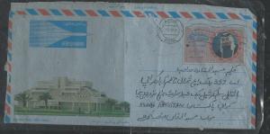 QATAR  (PP2504B)   1993 1.5 R AEROGRAMME TO PAKISTAN