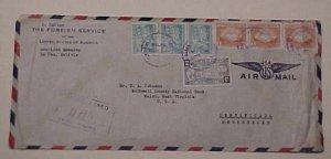 BOLIVIA  USA CONSUL 1948 REGISTERED
