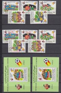Z4080,1981 & 1982 comoro islands set mnh #507-12, 555-60 ovpt set w/ s/s sports