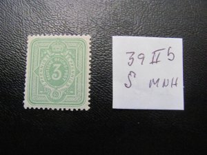 GERMANY 1880 MNH SIGNED MINR. 39llb NUMERAL