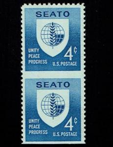 Scott #1151a VF-OG-NH. SCV - $125.00