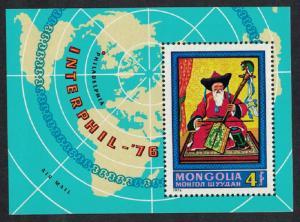 Mongolia Musician 'Interphil 76' International Stamp Exhibition Philadelphia MS