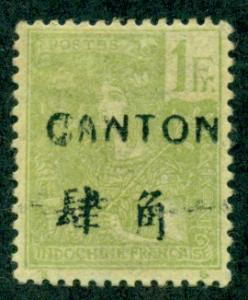 France Offices in China - Canton #44  Mint VF VLH  CV $30.00