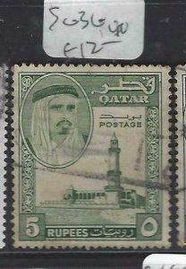 QATAR  (PP1806BB) 5R  SG 36    VFU