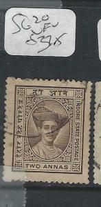 INDIA NATIVE STATE INDORE (P1003B)  SG  20     VFU