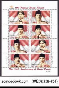 INDONESIA - 2001 100th BIRTHDAY OF PRESIDENT SUKARNO MIN/SHT MNH