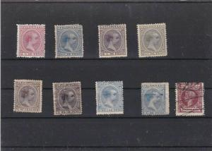 PHILIPPINES MOUNTED MINT & USED STAMPS ON STOCK CARD  REF R811