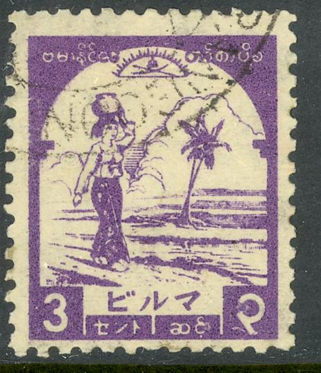 BURMA JAPANESE OCCUPATION 1943 3c Girl Carrying Jar Sc 2N43 VF CTO Used