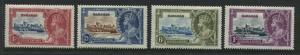 Bahamas KGV 1935 Silver Jubilee set mint o.g.