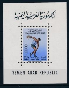 [34030] Yemen 1964 Olympic games Tokyo Athletics Souvenir Sheet MNH